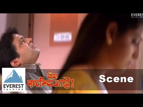 Newly Wed Wife Shies From Husband - Yanda Kartavya Aahe Scenes...