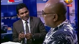 Dawasa Sirasa TV 17th August 2017