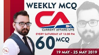Weekly 60 MCQ 2.0 | 19th May to 25th May 2019 | General Awareness | All Competitive Exams | 12:00 pm