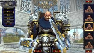 浪哥🔴 8.2PTR 勇闖機械城 - 魔獸世界✅World of Warcraft BFA✅無碼的男人營火自強晚會✅讓我們來看別台 聊經典...