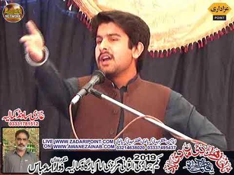 Zakir qamar abbas kharal