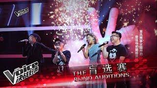陈奂仁 丁当 曹格 伍思凯 导师首次同台飙歌 :The Voice 决战好声 2017 盲选赛