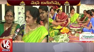 Nana Biyyam Bathukamma Festival Celebrations At Devunipally | Kamareddy District