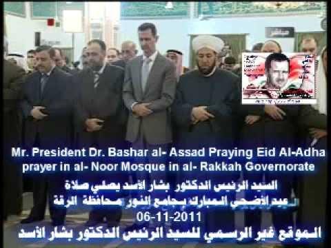 President Bashar Assad dan pengikutnya ketika shalat 1/2