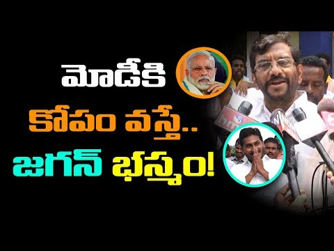 Somireddy Chandramohan Reddy Challenges Jagan | On YCP MP's Resignation & By-election| Mana Aksharam