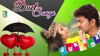 Duet Songs | Love Songs | Jukebox