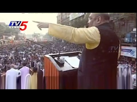BJP Challenge To Bengal Tiger