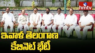 Telangana Cabinet Meeting Today  | hmtv