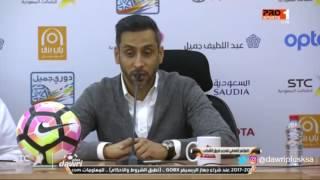 #دوري_بلس - جانب من المؤتمر الصحفي لنادي الشباب السعودي مع المدرب سامي الجابر