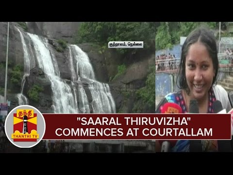 'Saaral Thiruvizhaa' commences at Courtallam -  | Thanthi TV