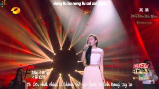 [DNC][Kara Vietsub] 离歌 Ly Ca - Trương Lương Dĩnh 张靓颖   I Am A Singer Season 3