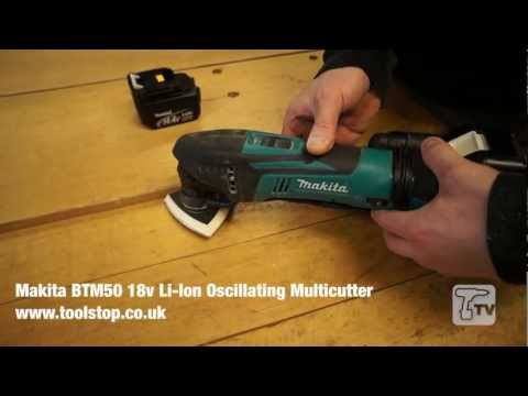 Makita BTM50 LXT 18V Li-Ion Cordless Oscillating Multicutter - a Toolstop DEMO