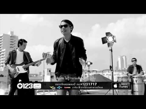 รักแท้อยู่เหนือกาลเวลา – Crescendo (Ost.สุภาพบุรุษจุฑาเทพ) [Official MV HD]