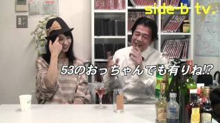 野中あんり動画[3]