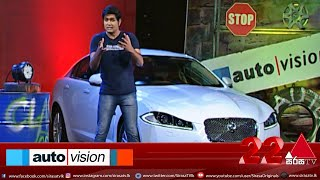 Auto Vision | Sirasa TV | 05th December 2020