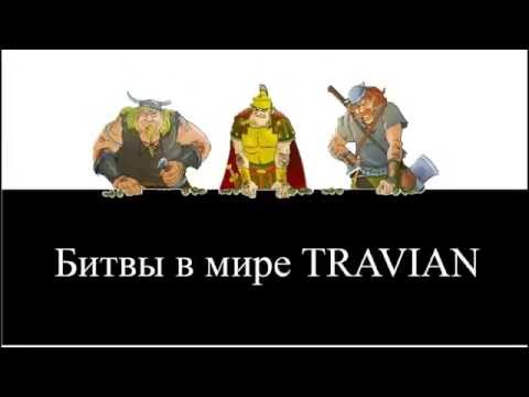 Travian Resource bar plus