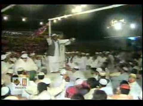 Qari Shahid Mahmood Maa Ki Shan (tahir Ali) video