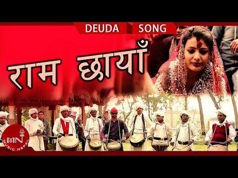 New Nepali Deuda song 2074/2018 | Ramchhaya - Surya Birahi Saud