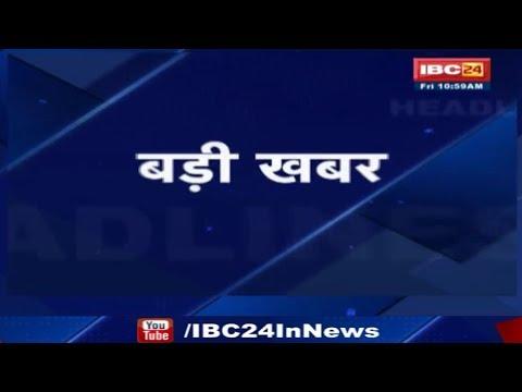 News Headline | 11:00 AM | 09 November 2018 | अबतक की बड़ी ख़बरें