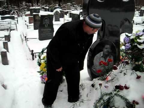 гремячи на кладбище у круга