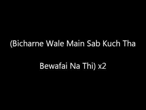 media wo humsafar tha title song