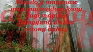 dakilang katapatan with lyrics