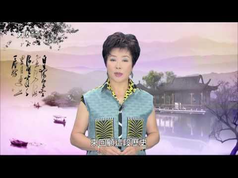 台灣-大陸尋奇-EP 1629-萬象重慶(九)
