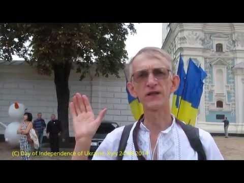 День Независимости Украины Около Софийского Собора  в Киеве 24.08.2014