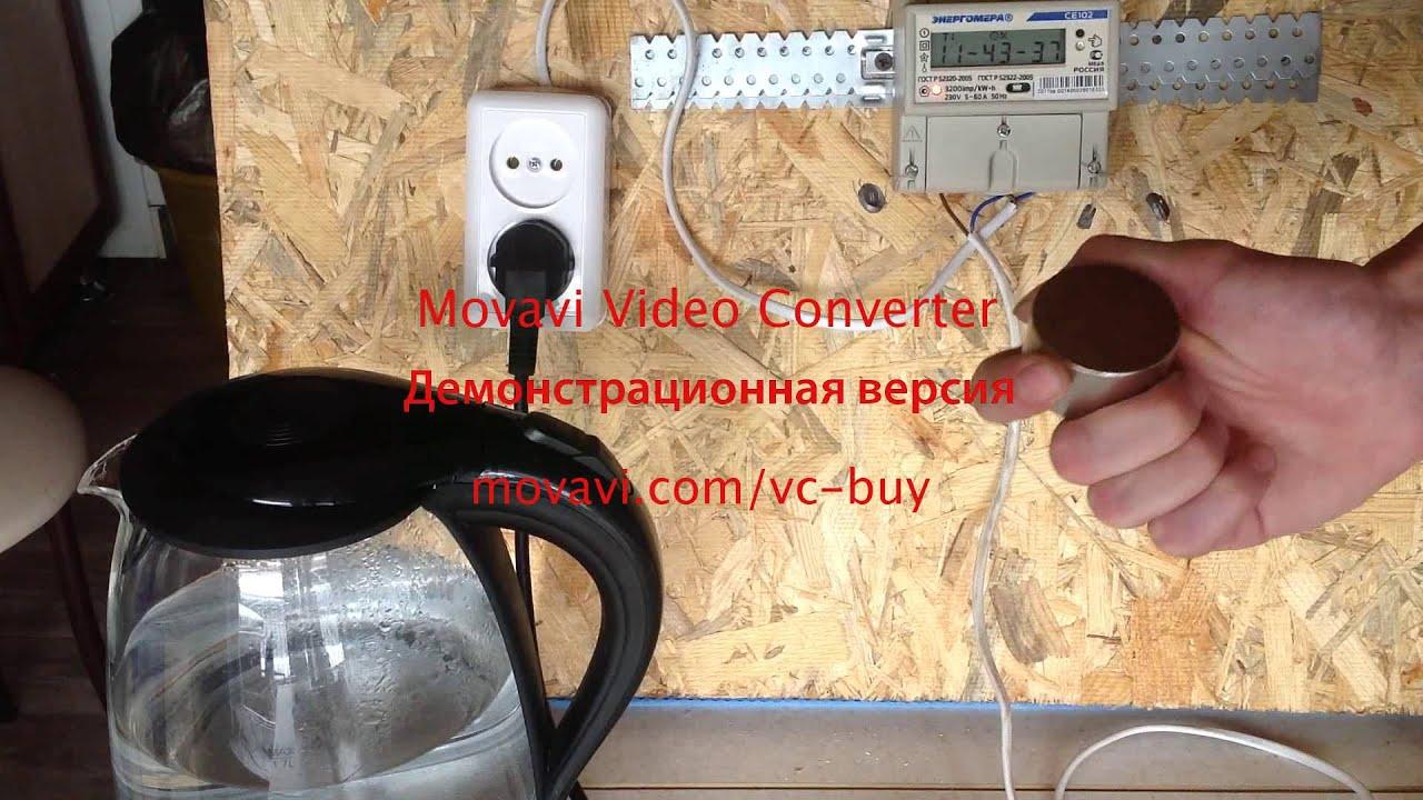 Как остановить водосчетчик без магнита в домашних условиях 977