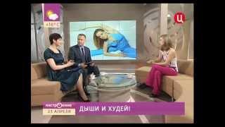 Марина Корпан в передаче Настроение на ТВЦ 23 04 2012.mp4