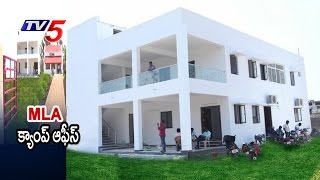 After CM KCR, Telangana MLAs Also Moving Into Luxurious Homes | TV5 News