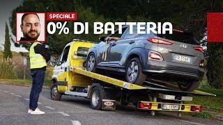 """Auto elettrica, cosa succede quando """"finisce"""" LA BATTERIA"""