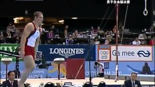 Men's FX Final [ FULL VERSION ] - The 2009, 2010 & 2011 Artistic Gymnastics World Championships