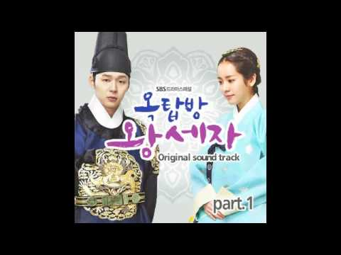 Ali - Hurt (ROOFTOP PRINCE OST 1) MALE VERSION