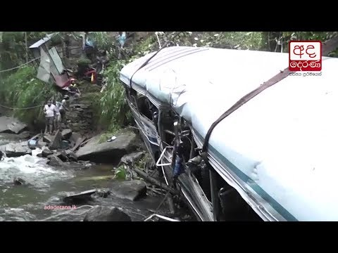 two dead and 44 inju|eng