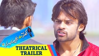 Subramanyam For Sale Movie Review and Ratings