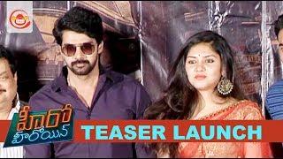 Hero Heroine Movie Teaser Launch || Naveen Chandra,Gayathri Suresh, Pooja Javeri