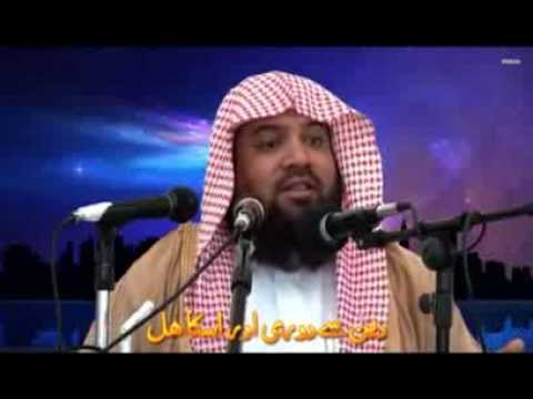 Deen Se Doori Aur Uska Hal Sheikh Meraj Rabbani video