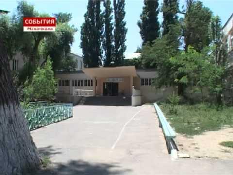 санатории города махачкалы