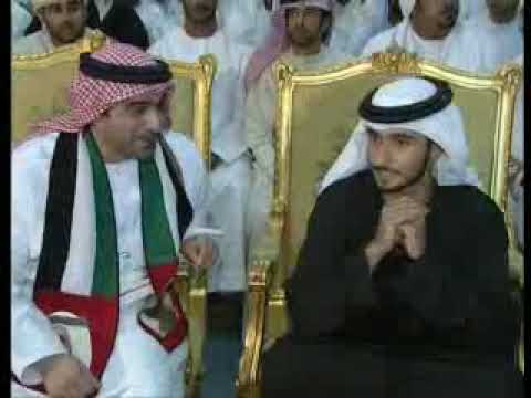 Sheikh Majid Bin Mohammed attends the Emirates Mass Wedding 4 Jan 2008 1 37 MB