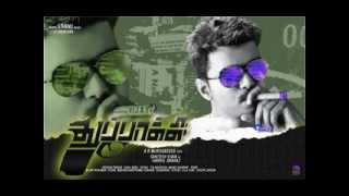Thuppakki - Thuppaki Song (Thappa Kuthathae)........FIRST ON THE NET!
