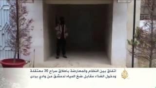 اتفاق النظام والمعارضة على الإفراج عن معتقلات سوريات