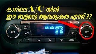 കാർ AC അറിഞ്ഞിരിക്കേണ്ട കാര്യങ്ങൾ | About Car AC | Cartips #6 | Malayalam | Bulb Media