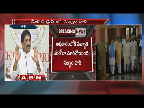 Ex MP Sabbam Hari speaks to media over AP Bifurcation and Special Status | Part 2