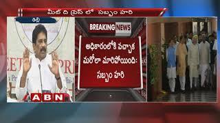 Ex MP Sabbam Hari Speaks To Media Over AP Bifurcation And Special Status | Part 2 | ABN Telugu