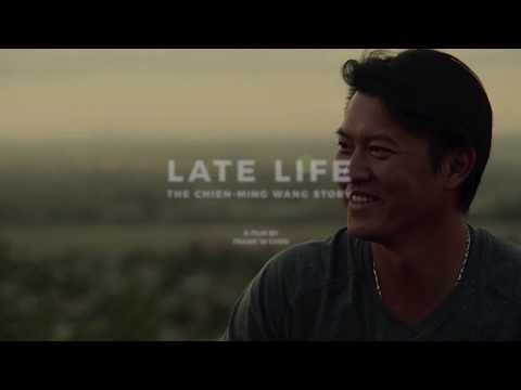 LATE LIFE: THE CHIEN-MING WANG STORY | 後勁:王建民 | OFFICIAL TEASER