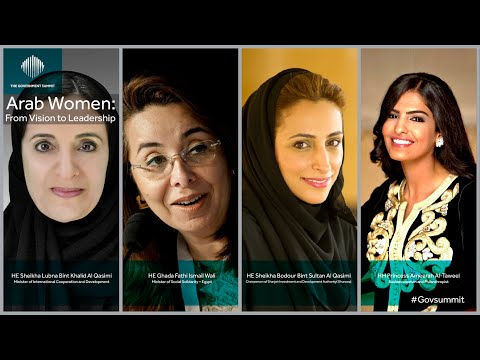 Arab women: from vision to leadership