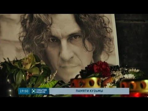 Невосполнимая утрата. Украина попрощалась с поистине народным артистом – Кузьмой Скрябиным