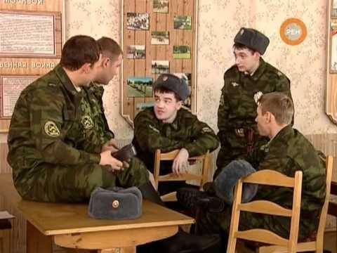 Солдаты - 3 сезон 3 серия