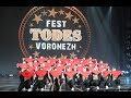 Батл TODES Сочи ВВ VIII международный фестиваль школ TODES в Воронеже 23 марта 2018 mp3